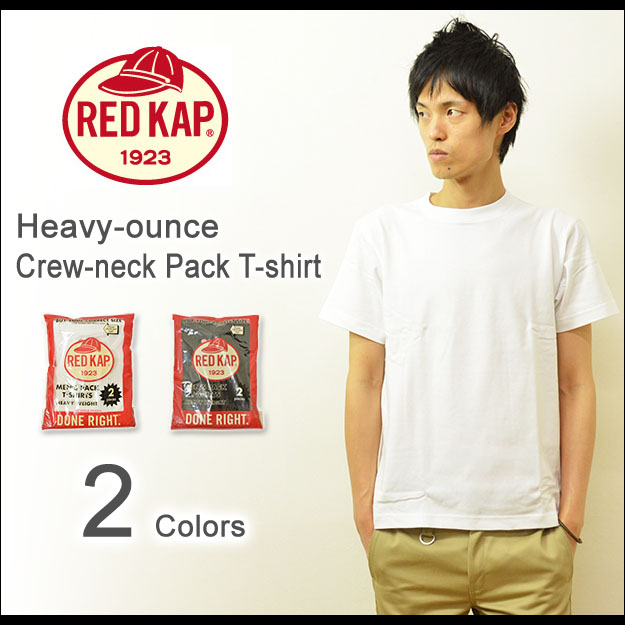RED KAP(レッドキャップ) ヘビーオンス クルーネック 2枚組 パック Tシャツ メンズ 半袖Tシャツ 厚手 無地 2P インナー 下着 綿 タグレス 大きいサイズ SK2PJ