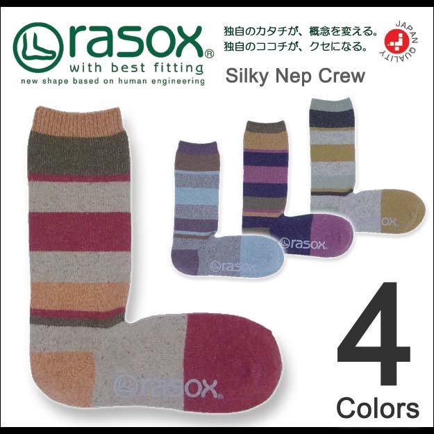 rasox(ラソックス) Silky Nep Crew シルキーネップ・クルー L字型ソックス クルー丈靴下 【CA102CR01】