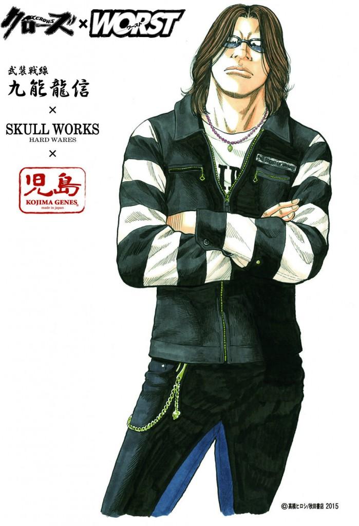 クローズ×児島ジーンズ 武装戦線 四代目頭 『九能龍信』モデル モンキーコンボパンツ