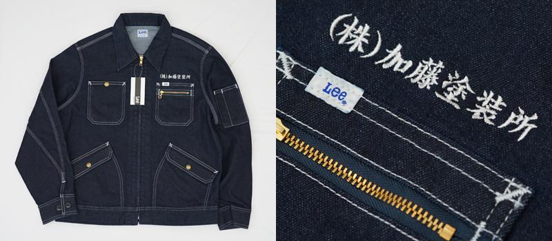 加藤塗装所 Lee(リー) ワークウェア ジップアップジャケット