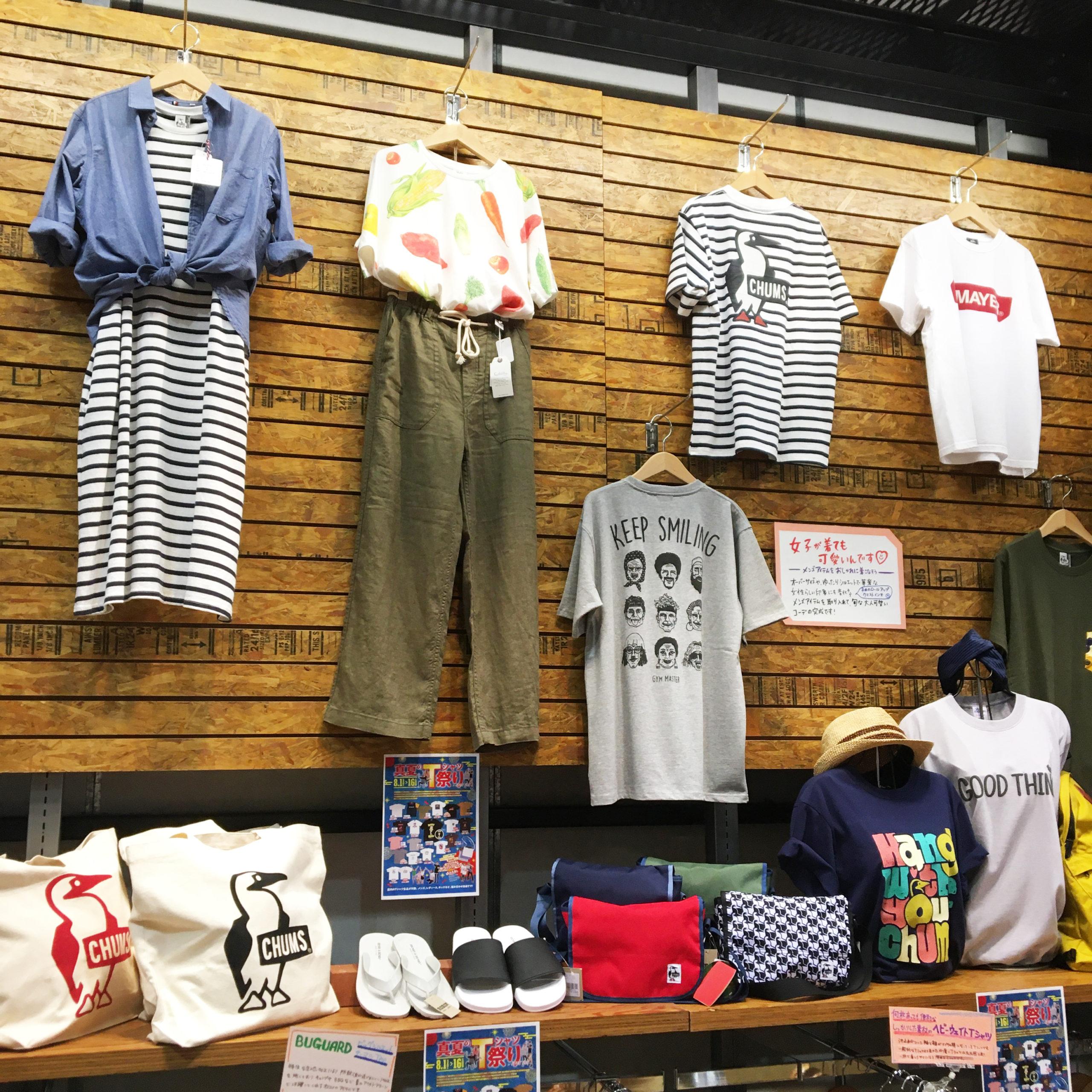 真夏のTシャツ祭り ユニセックス