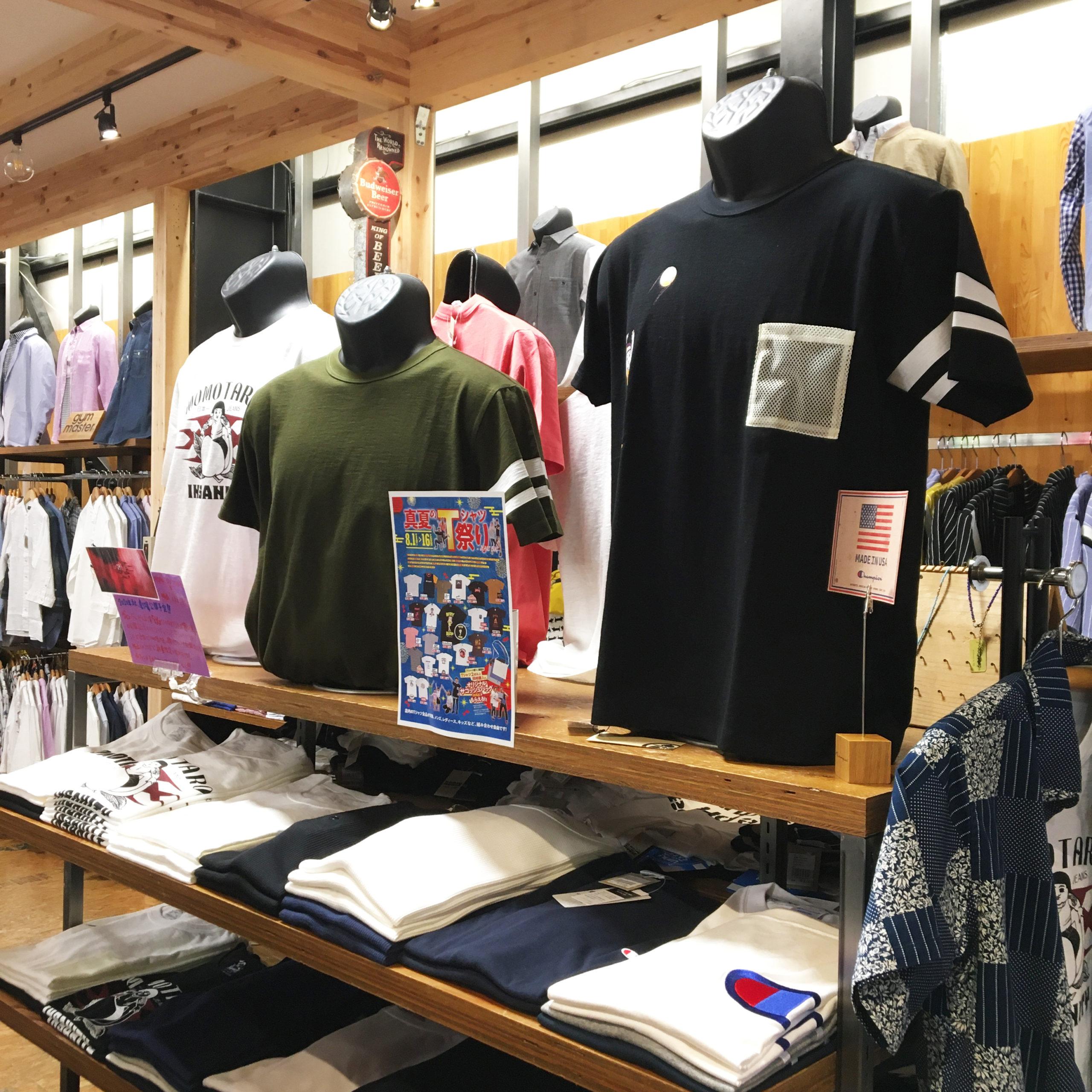 真夏のTシャツ祭り 桃太郎ジーンズ