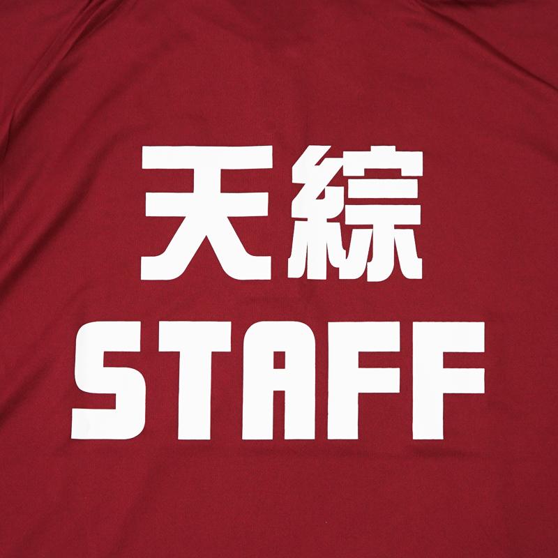 天童綜合食品 半袖 ポロシャツ 天童市 食品卸売