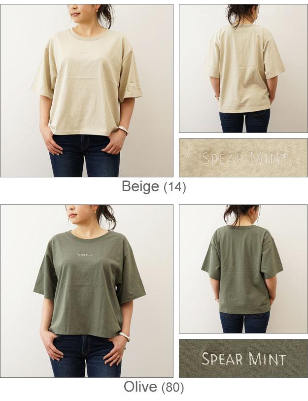 レディース ハーブ&スパイス刺繍 ビッグTシャツ 発売!